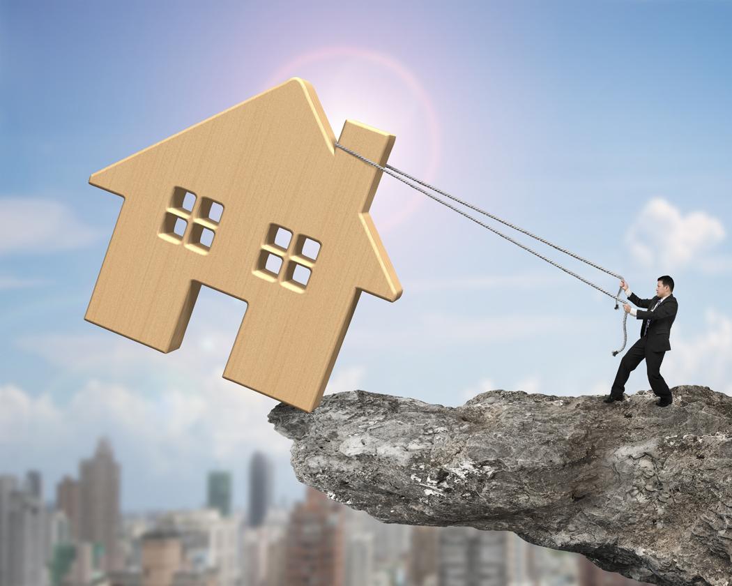 Comment bien choisir son assurance habitation